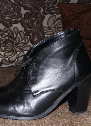 Кожаные демисезонные ботинки 40р.