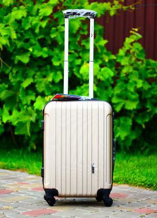 Качество! купить чемодан пластиковый средний шампань чемодан на колесах киев