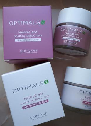 Набор: дневной и ночной крем для сухой/чувствительной кожи optimals hydra care орифлейм