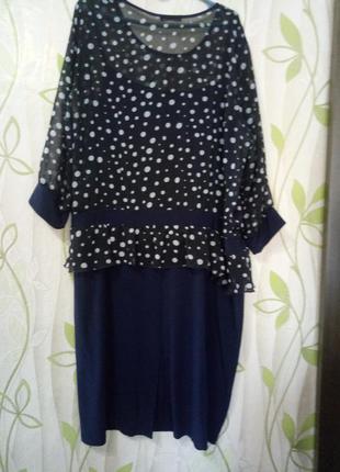 Плаття в горошок 56 розмір