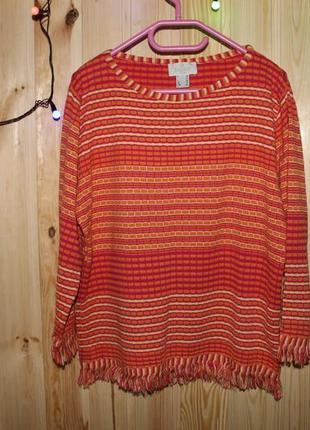 1+1=3!!! яркий свитерок