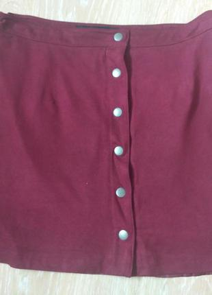 Стильная юбка под замш цвета марсала
