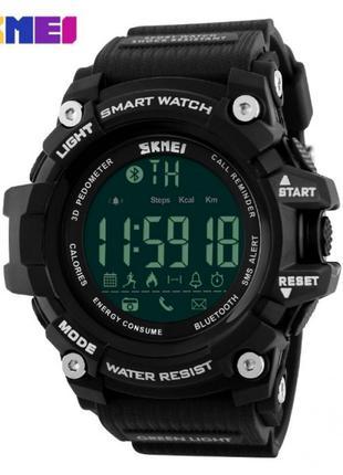 Новые спортивные наручные bluetooth-часы skmei 1227