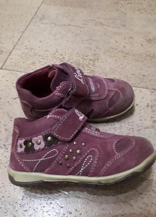 Классные демисезонные ботиночки
