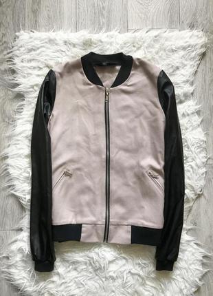 Бомбер куртка ветровка кофта