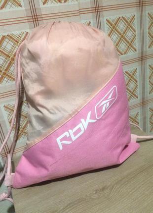 Продам сумку-рюкзак reebok