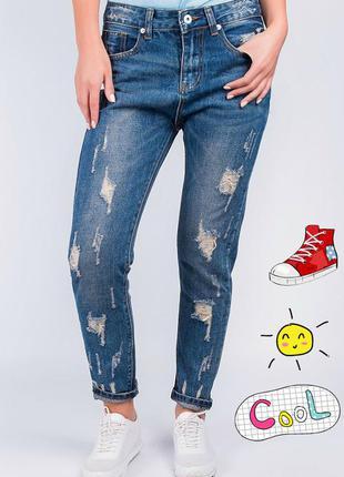 Поделиться:  джинсы рваные бойфренды, скинни zara mango lee levis
