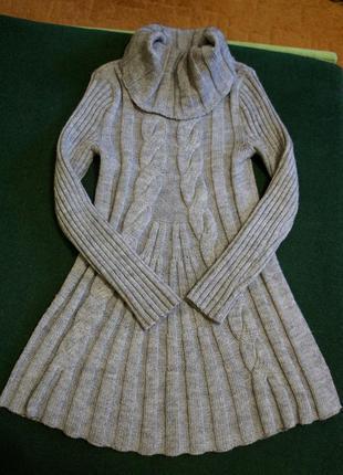 Платье серое шерсть