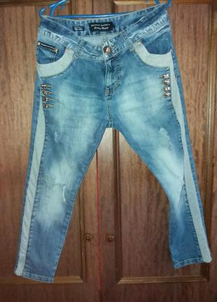 Бомбезные джинсы бойфренды amn