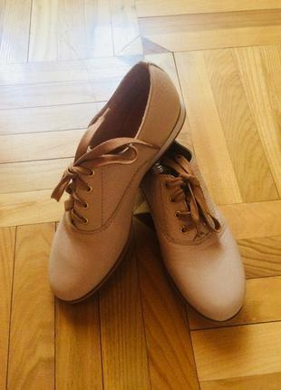 Нежнейшие туфли carlo pazolini