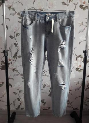 Рваные джинсы бойфренд/oversize