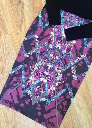 Стильная неопреновая юбка миди