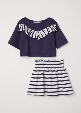 Топ и юбка 92-140см от бренда h&m! есть размеры! из германии, оригинал!