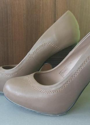 Чудові туфлі на кожен день