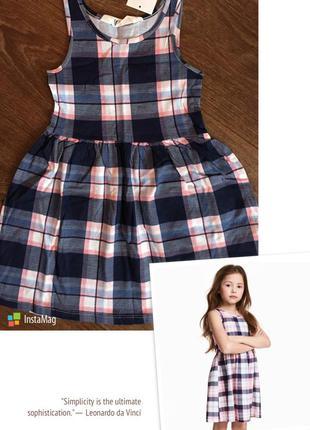 Сарафан/ платье h&m летнее из хлопка на девочку 98-104см
