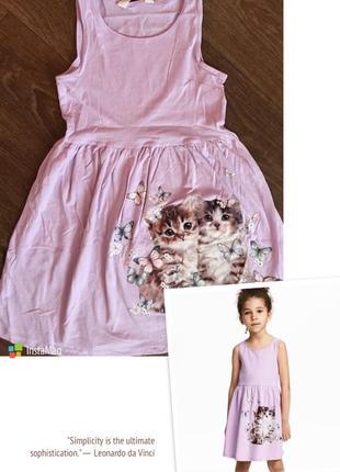 Сарафан/ платье h&m летнее из хлопка на девочку 134-140см