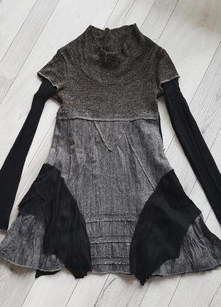 Теплое платье cop copine