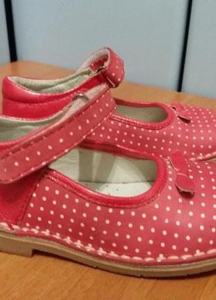 Кожаные туфельки vertbaudet франция