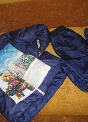 Зимний теплющий пуховик и штаны на овчине и синтепон