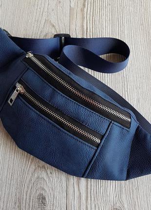 Поясная сумка из экокожи темно-синяя, бананка