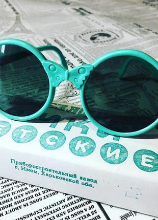 Детские ретро очки производства 90х оригинал