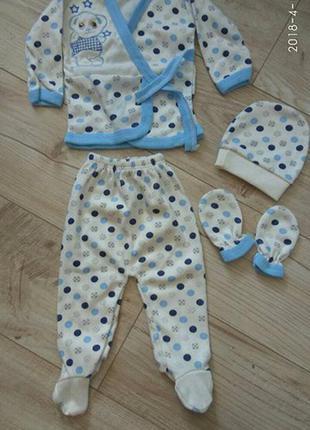 Комплект костюм для новорожденного