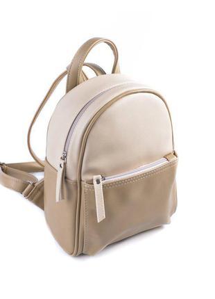 Маленький бежевый женский рюкзак летний с молочной вставкой