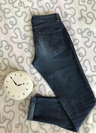 Стильні джинси
