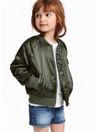 H&m ))) стильні, фірмова куртка - бомбер