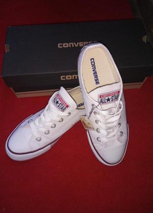 Converse кеды белые