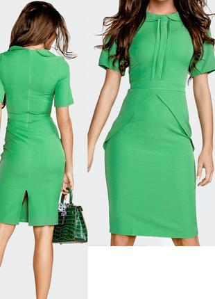 Зеленое платье (офис)