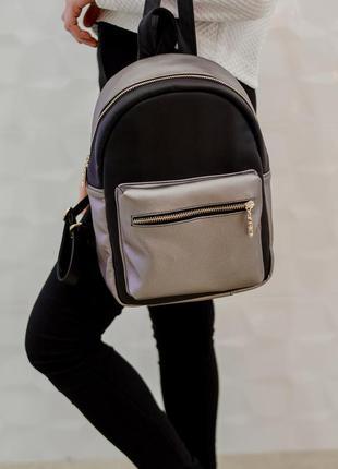Красивый модный женский рюкзак серебристый