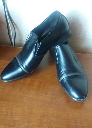 Красивые, удобные туфли