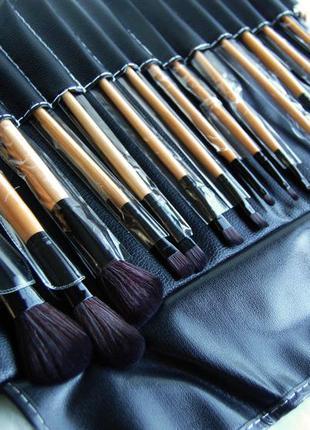 Профессиональный набор кистей для макияжа 15 шт + супер чехол