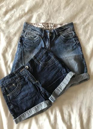 Шорты джинсовые две пары за 100 грн xs