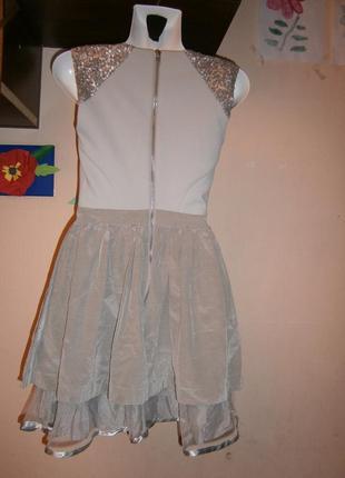милавица утягивающее платье