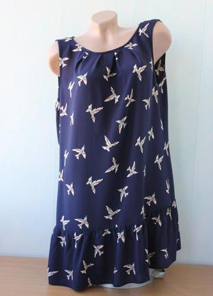 Удлиненная блуза(туника) f&f