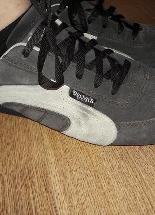 Замшевые кроссовки (0018)
