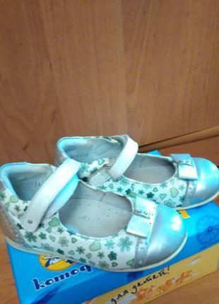 Ортопедические туфли туфельки elegami