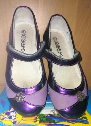 Ортопедические туфельки elegami