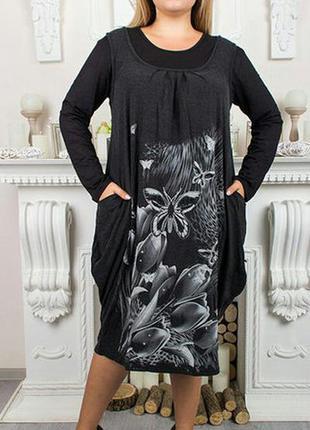 Платье, размеры: 58-60, 60-62 (батал)