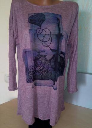 Длинная сиреневая трикотажная блуза