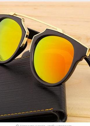 Модные солнцезащитные очки в оригинальном дизайне с зеркальным эффектом