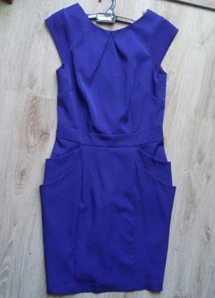 Оригинальное платье dorothy perkins