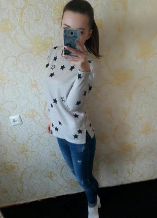 Красивый свитер кофта в звезды
