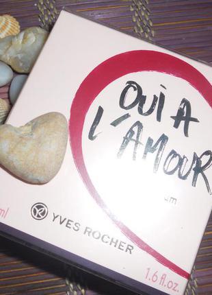Парфюм/духи/туалетная вода/ парфюмированная вода qui a l'amour