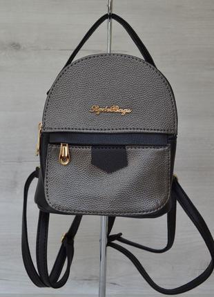 Маленький рюкзак welassie