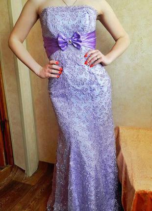 Шикарное вечернее платье нежно фиолетового цвета