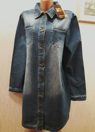 Кардиган-куртка весенний джинсовый качество батал
