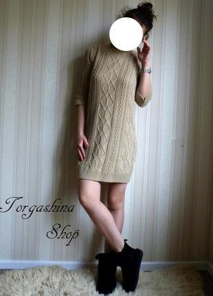 Трендовое нюдовое вязаное платье monsoon